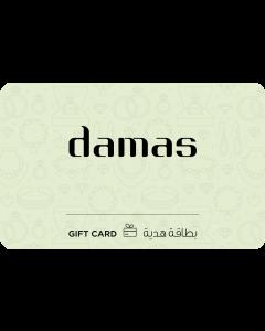 Damas e-Gift Card 200 AED
