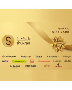 Home Centre e-Gift Card 100 AED